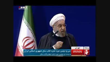 نقدمنتقدان توسط رئیس جمهور همیشه منتقد - روحانی مچکریم!