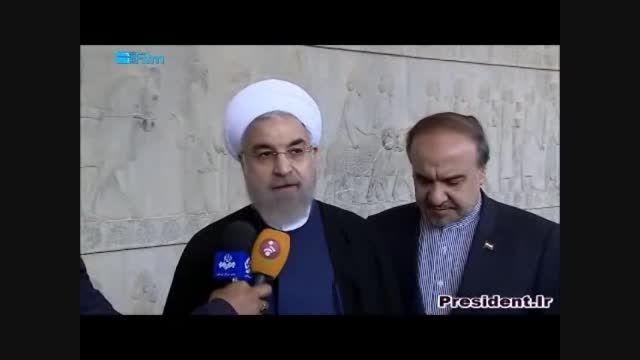 سخنان دکتر روحانی در حاشیه بازدید از مجموعه تخت جمشید