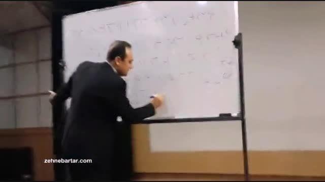 به خاطرسپاری اعداد توسط دکتر «سیدا» مرد حافظه ایران