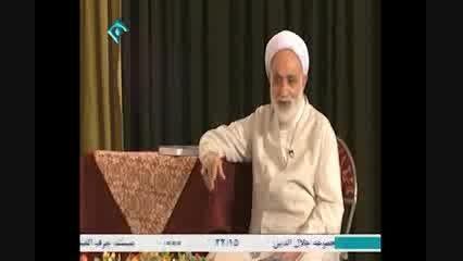 ریشه تمامی مشکلات (حجت الاسلام قرائتی ) پیشنهاد ویژه
