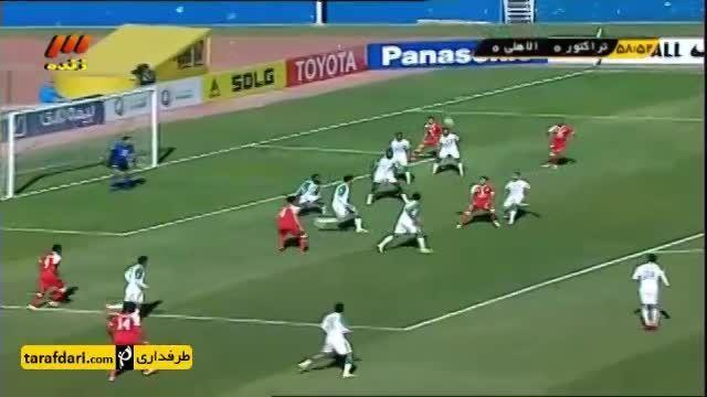 خلاصه بازی تراکتور سازی 2-2 الاهلی عربستان