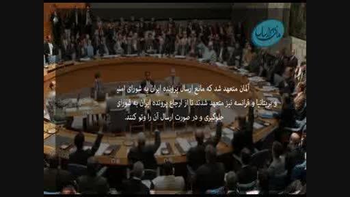 مستندی از 12 سال مذاکره و 6 قطعنامه علیه ایران