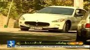 گرانقیمت ترین خودرو در ایران