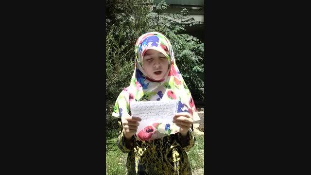 فاطمه خانم جعفری خبرنگار افتخاری روز جهانی قدس
