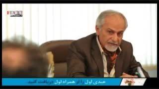 پزشکان در تدارک تجمع اعتراضی علیه سریال مهران مدیری