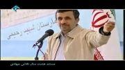 مستند 8 سال تلاش جهادی احمدی نژاد