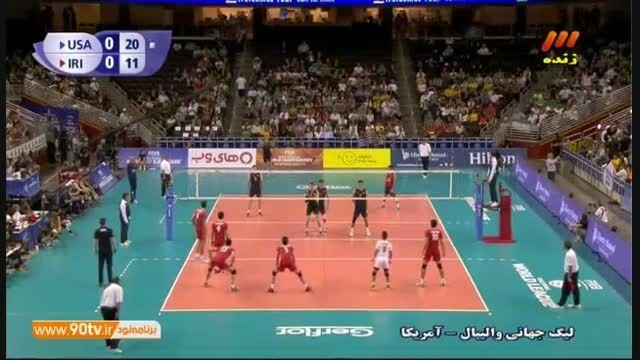 خلاصه والیبال: آمریکا ۳-۱ ایران (بازی دوم)