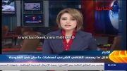بدرک واصل شدن قاضی شرعی داعش در فلوجه