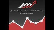 تحلیل آماری-نرم افزاری-SAS-کارشناسی ارشد-دکتری