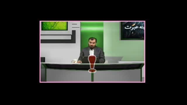 اظهار نظر شبکه ماهواره ای وهابیت درباره انتخابات ایران
