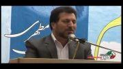 مدیر کل آموزش و پرورش شهرستانهای استان تهران در شهریار