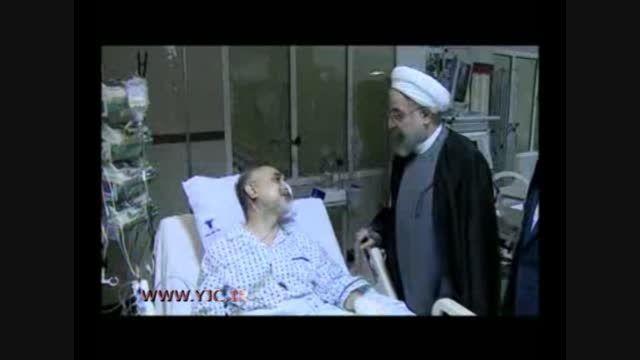 عیادت روحانی از رئیس سازمان انرژی اتمی کشورمان