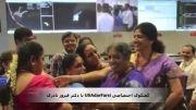 گفتگو با دکتر فیروز نادری مدیر ایرانی ناسا- بخش دوم