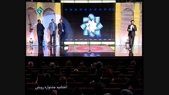"""مستند """"ققنوس"""" جشنواره فیلم کوتاه دینی رویش"""