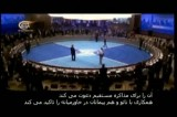 حمله رژیم صهیونیستی به ایران-مستند لبه پرتگاه قسمت 3