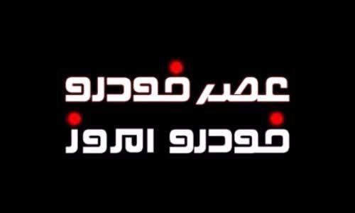 تیزر آئودی: حمله به جاده های برفی با آئودی RS6 DTM