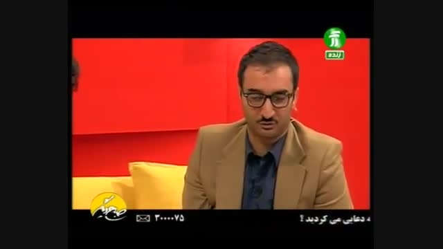حضور فرزاد حسنی و آزاد نامداری در برنامه زنده تلویزیون