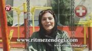 سطل آب یخ سحر دولتشاهی