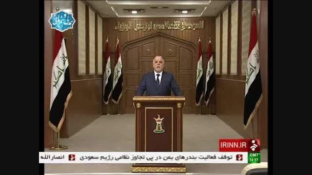 ورود چتربازان به کاخ صدام برای نبرد تن به تن با داعش