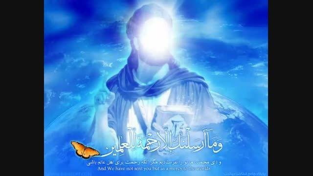 تقدیمی به رسول عشق محمد مصطفی (ص)