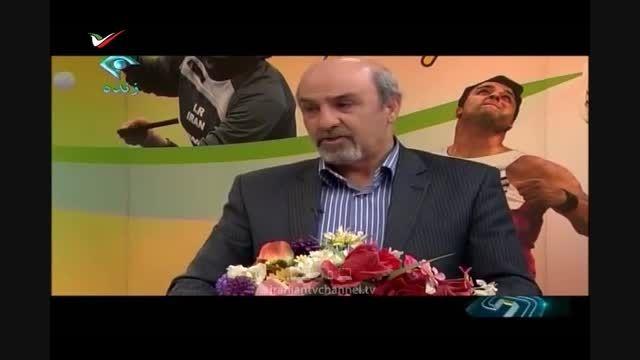 """از """"انتشار تصاویر سربازی علی دایی"""" تا """" گریه وحید شمسای"""