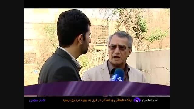 مرگ تدریجی باغات پایتخت - علیرضا بای