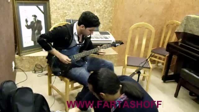 فرتاش - آموزش گیتار - راه پیشرفت (گیتار الکتریک)