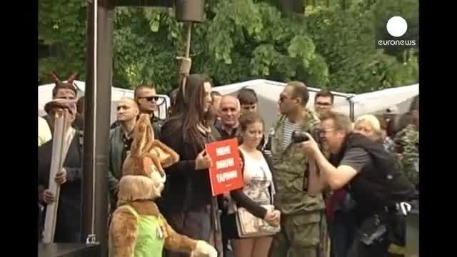 گردهمایی معترضان به افزایش قیمت انرژی در اوکراین