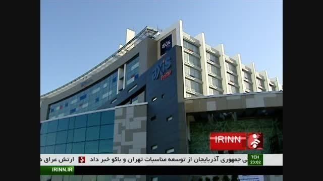 افتتاح نخستین هتل 5 ستاره فرودگاهی در ایران