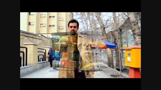 هم بانک، بانک صادرات ایران