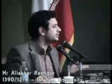 نقدی بر قانون جذب ( علی اکبر رائفی پور )