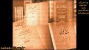 یوم الدار- تفاوت تاریخ طبری و تفسیر طبری - مهم