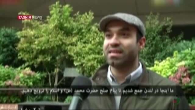 ۴۰۰۰ گل رز هدیه مسلمانان لندن به مناسبت عید مبعث