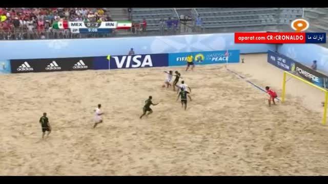 ایران VS مکزیک (جام جهانی فوتبال ساحلی 2015) شبکه ورزش