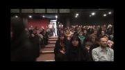 همایش سلامت و زندگی-سفیر سلامت-فرهاد ظریف