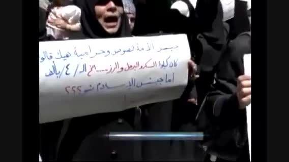 اهالی غوطه: زهران علوش را اعدام کنید
