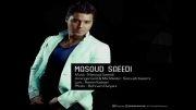 آهنگ  مسعود سعیدی - عادت