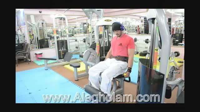 آموزش حرکت جلو ران - باشگاه پرورش اندام آزادی-آل غلام