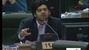 موافقت محمد دامادی (نماینده مجلس) با حذف تبصره ای از ماده 5