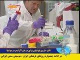 تاثیر داروی اپوتیلون برای درمان آلزایمر در موش ها