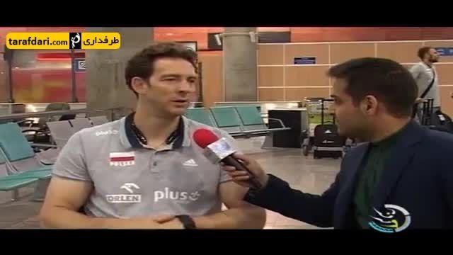 مصاحبه با مربی و بازیکنان تیم ملی والیبال لهستان