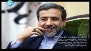 عراقچی : رئیس جمهور اشتباه کرد