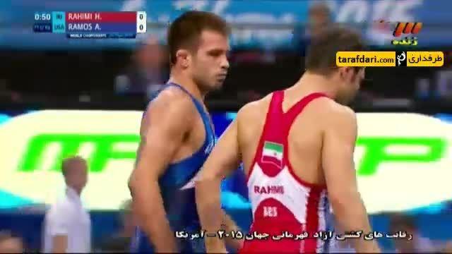 کشتی آزاد قهرمانی- پیروزی حسن رحیمی مقابل حریف آمریکایی