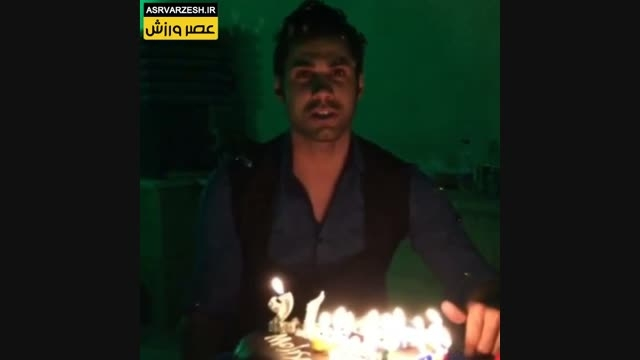 جشن تولد محسن فروزان
