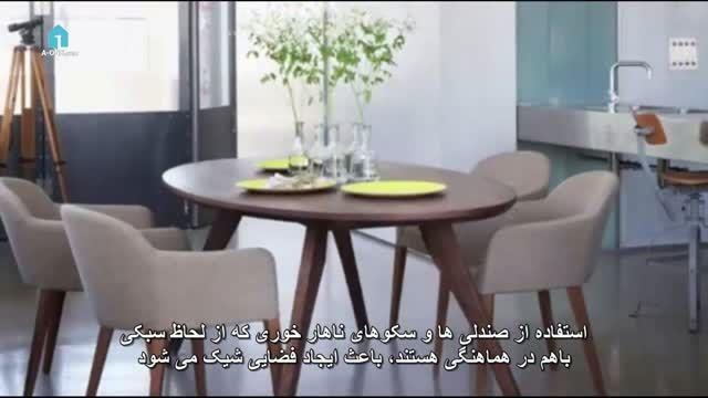 طراحی اتاق غذاخوری به سبک مدرن