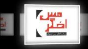 طراحی لوگو اصفهان+ 031-34466299