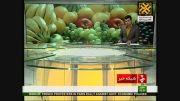 ممنوعیت واردات میوه نوروزی