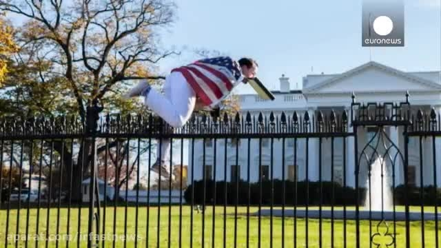 بازداشت مردی که با گذشتن از حصار کاخ سفید وارد آن شده ب