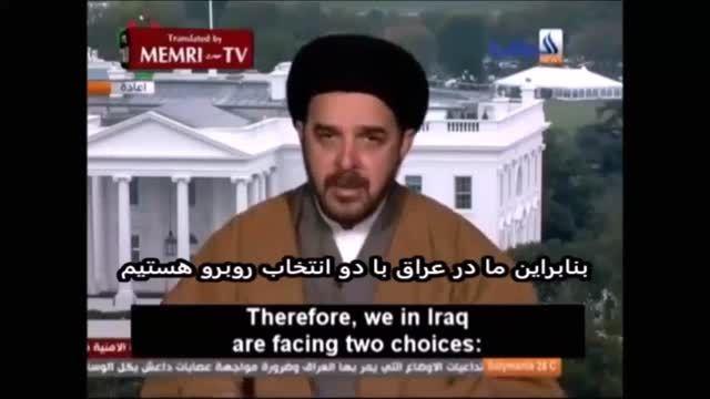 روحانی شیعه: داعش, همان فقهِ اسلام را اجرا می کند.