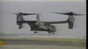 سانحه هواپیمای ملخی